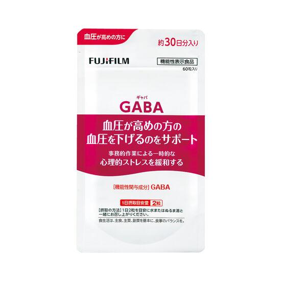 GABA(ギャバ)