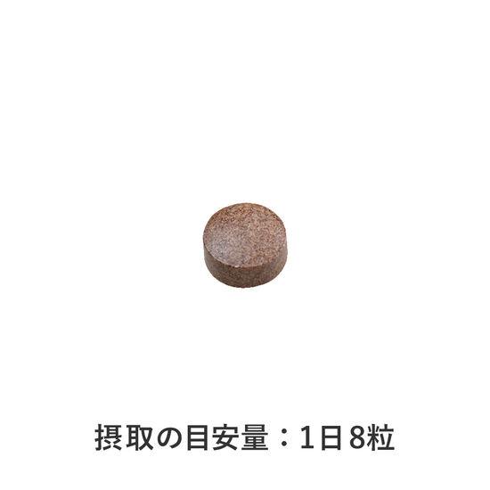 メタバリアEX 7日分トライアルパック