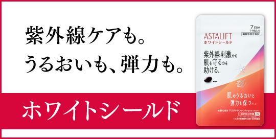 トライアル540円