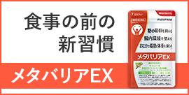トライアルパック540円